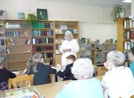 Текстовой Годовой Отчет Сельской Библиотеки